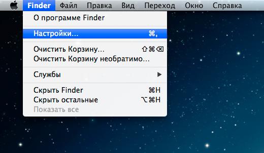Часто открываемые файлы