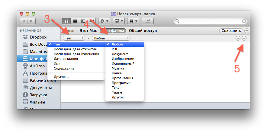 Часто используемые файлы
