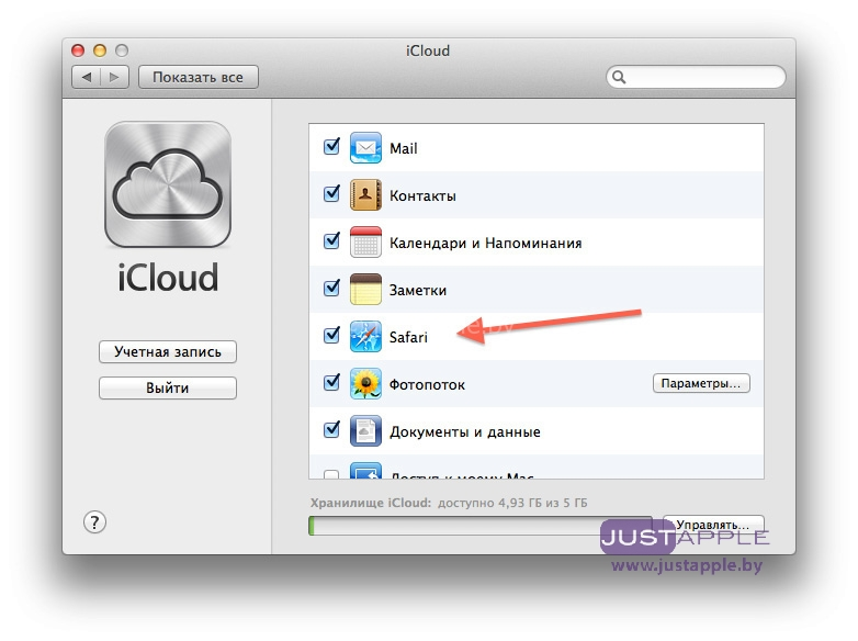 Доступ к вкладкам Safari через iCloud
