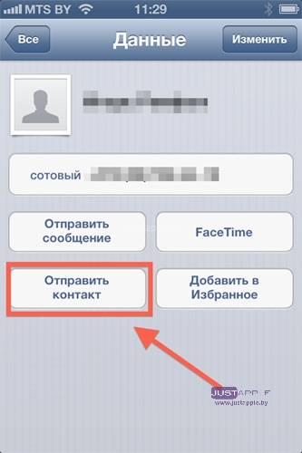 Простой обмен контактами в OS X и iOS
