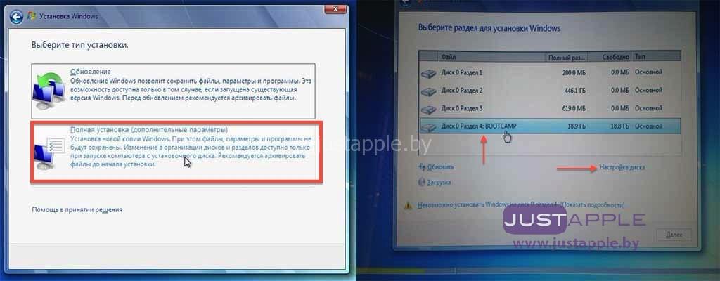 Устанавливам Windows на Mac через Boot Camp