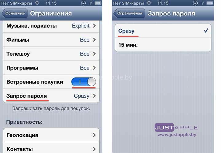 Отключаем встроенные покупки в приложениях