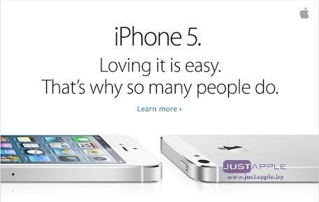 Почему именно iPhone?