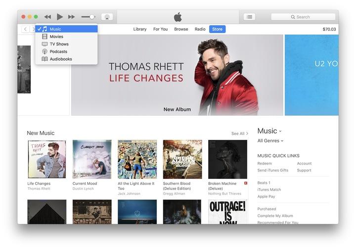 Apple «обновила» iTunes до версии 12.7.
