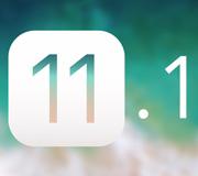 Как изменилось время работы на iOS 11.1 beta 2?