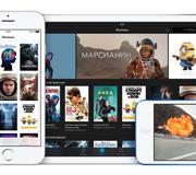 Apple выпустит конкурента Netflix.