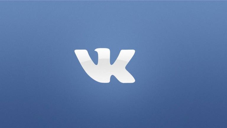 В «ВКонтакте» появилась функция которую многие ждали.
