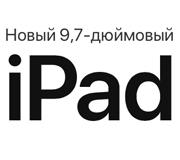 Apple показала новый iPad.
