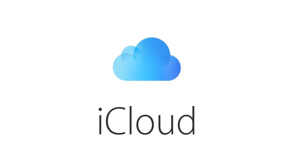 Бесплатного места в iCloud может стать больше.