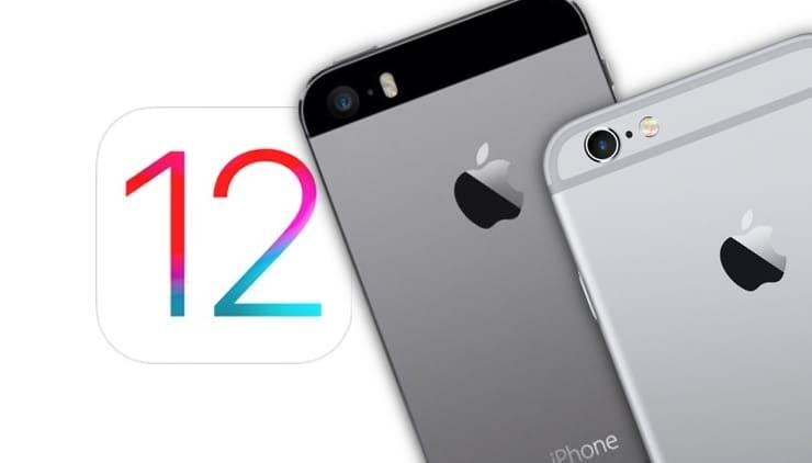 iOS 12 получила полезную функцию для владельцев старых iPhone.