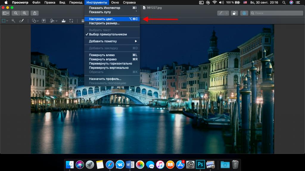 Как быстро сделать цветокоррекцию в macOS.