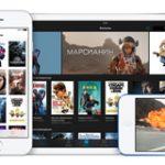 Apple готовится к запуску нового сервиса.