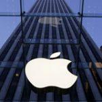 Apple отчиталась о своих успехах.