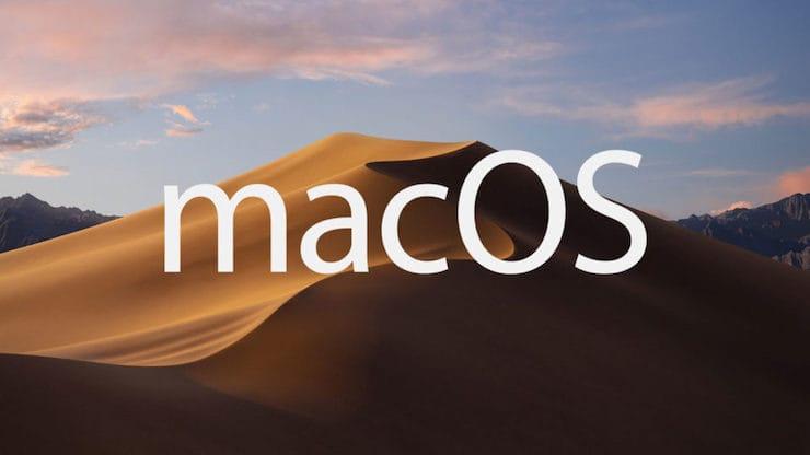 Что такое стопки в macOS Mojave.