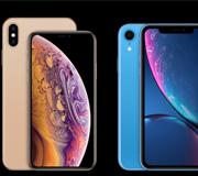 Apple может снизить стоимость новых смартфонов.