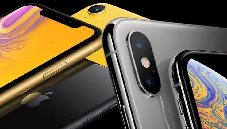 Как сильно упали продажи iPhone?