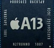 Первые подробности о новом чипе Apple.