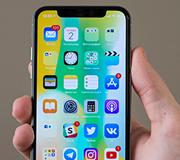 Как увеличить шрифт на iPhone?