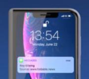 Apple работает над складным iPhone.