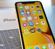 iPhone XR 2019 получит новый модуль камеры.
