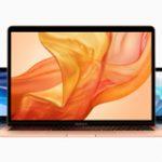 MacBook Air скоро может получить обновление.