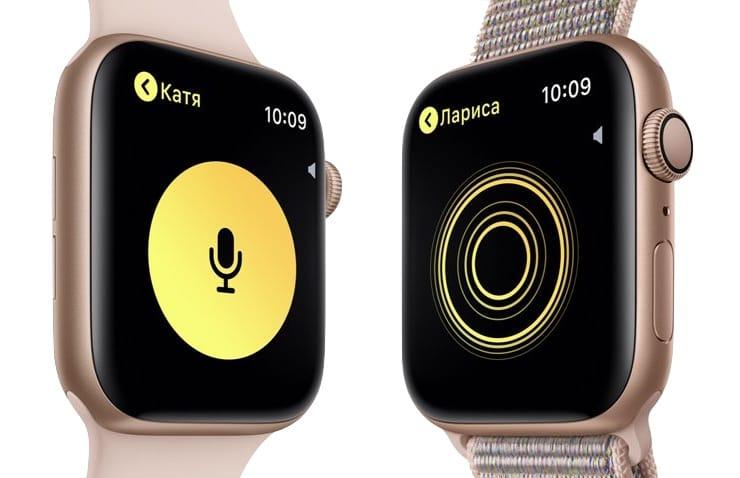 Apple отключила приложение «Рация».