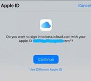 Авторизоваться в iCloud можно будет без пароля.