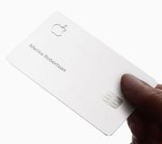 Пользователи недовольны титановой Apple Card.