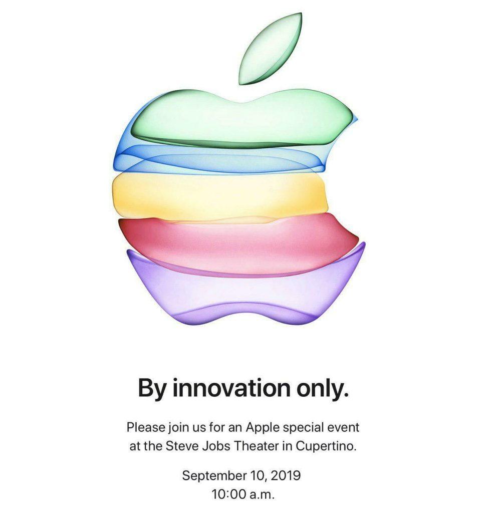 Apple объявила дату презентации.