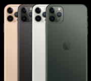 Встречайте, iPhone 11 Pro!