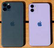 Apple вновь увеличивает производство.