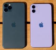 Продажи iPhone в 2020 году увеличатся.