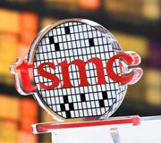 TSMC расширяет штаб.