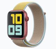 Apple Watch могут выйти в новом цвете.