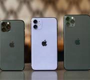 Apple не повысит цены на нынешние iPhone.