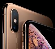 Некоторые iPhone проверили на излучение.