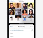На iPhone может появиться Split view.