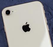 iPhone 9 под угрозой.