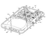 Apple разрабатывает уникальный дисплей для iPhone.