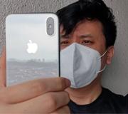 iPhone определит когда вы в маске.