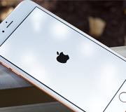 Найдено сообщение перезагружающее iPhone или iPad.