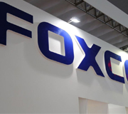 Foxconn отчиталась о результатах квартала.