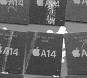 Новый процессор уже готов.