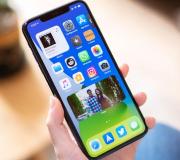 Как скрыть рабочий стол в iOS 14?