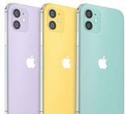 iPhone 12 подорожает на 50 долларов.iPhone 12 подорожает на 50 долларов.