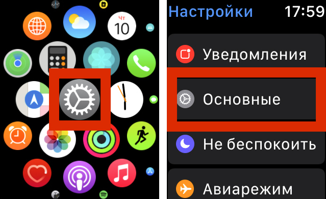 Как обновитьAppleWatchбезiPhone?