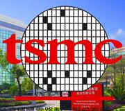 Apple полностью загрузила заводы TSMC.