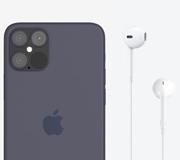 Наушников вместе с новыми iPhone не будет.