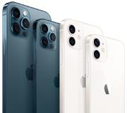 Объем оперативной памяти в iPhone 12 Pro стал больше.