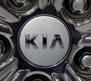 Apple Car будут собирать на заводе KIA.